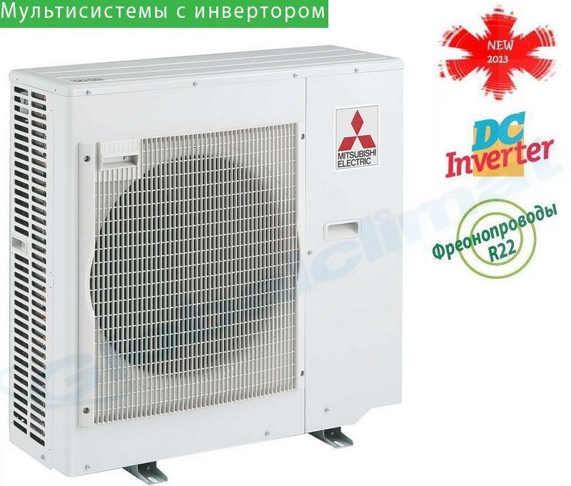 mitsubishi electric mxz-4d83